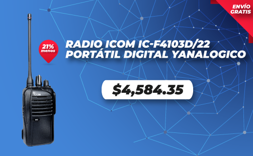 Radio ICOM IC-F4103D/22